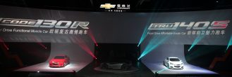 SGM showed off for the first time in China a trio of concept vehicles at Chevrolet Gala Night