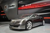 Cadillac ELR luxury electric coupe combines the driving pleasure of a luxury coupe with an efficient, electric propulsion system.