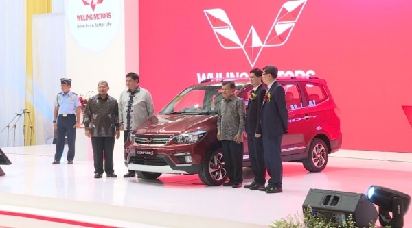 SAIC-GM-Wuling Expands to Indonesia with $700 Million Facility