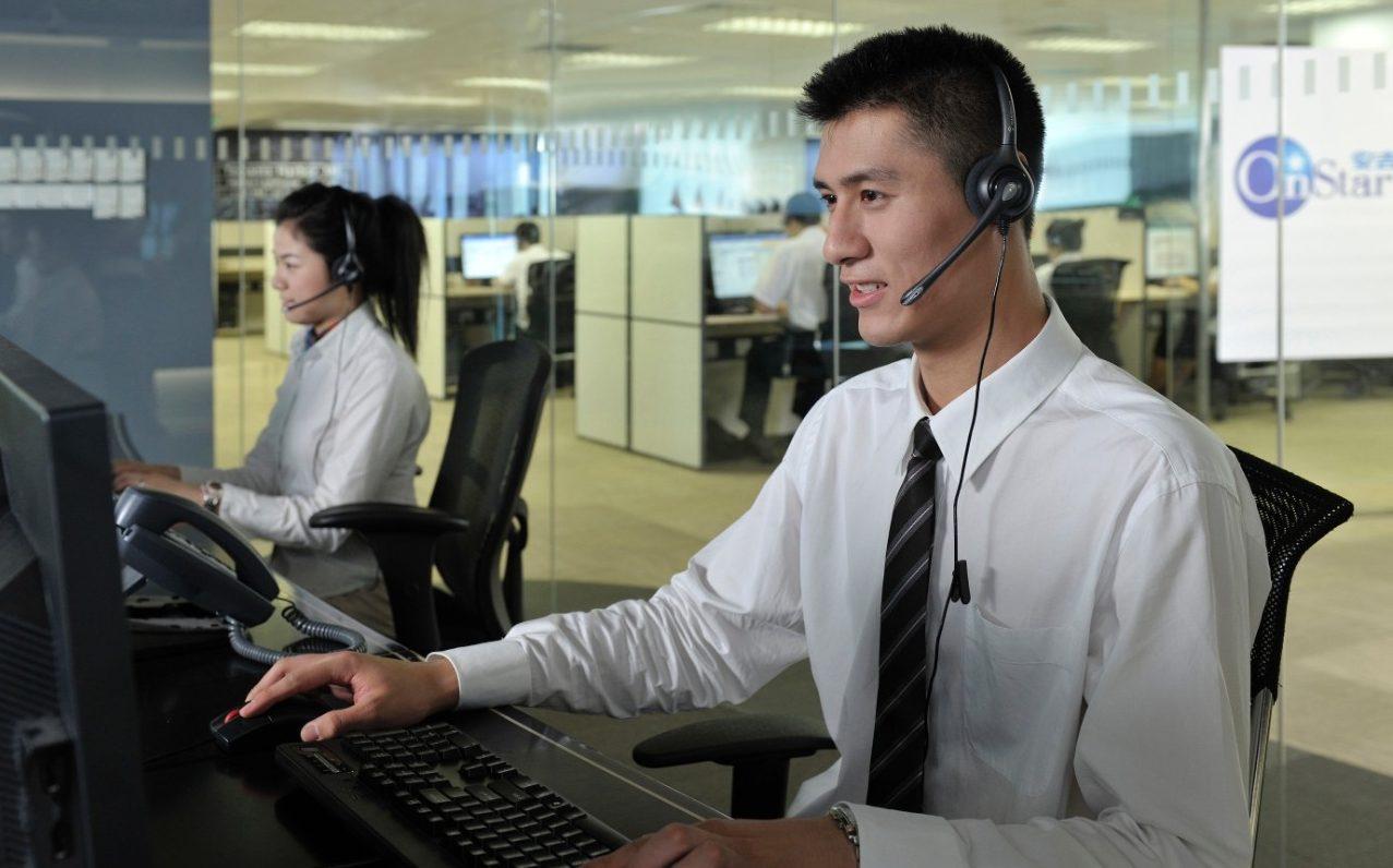 安吉星国庆黄金周服务数据再创新高,各项车载信息服务总量同比增长38%