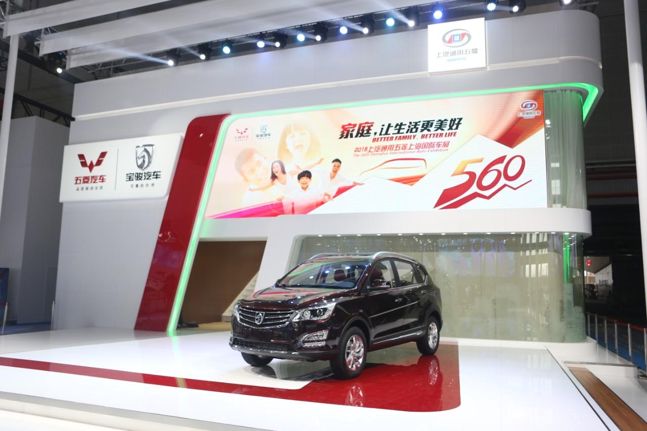 上汽通用五菱首款SUV——宝骏560亮相上海车展