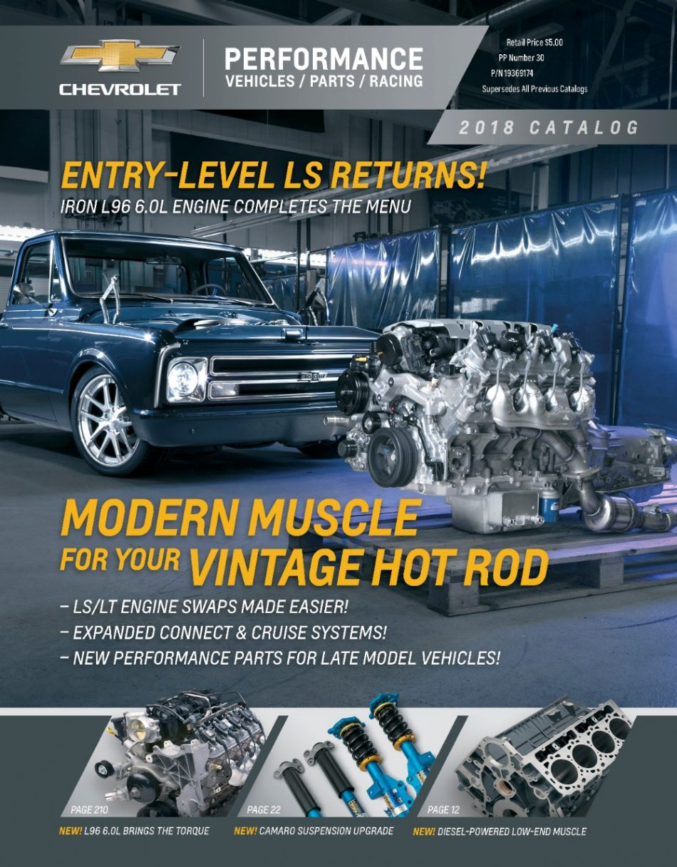 2018 chevrolet performance portfolio features industry s largest