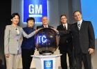 2012 Tech Day - General Motors China Opens Phase II of Advanced Technical Center in Shanghai