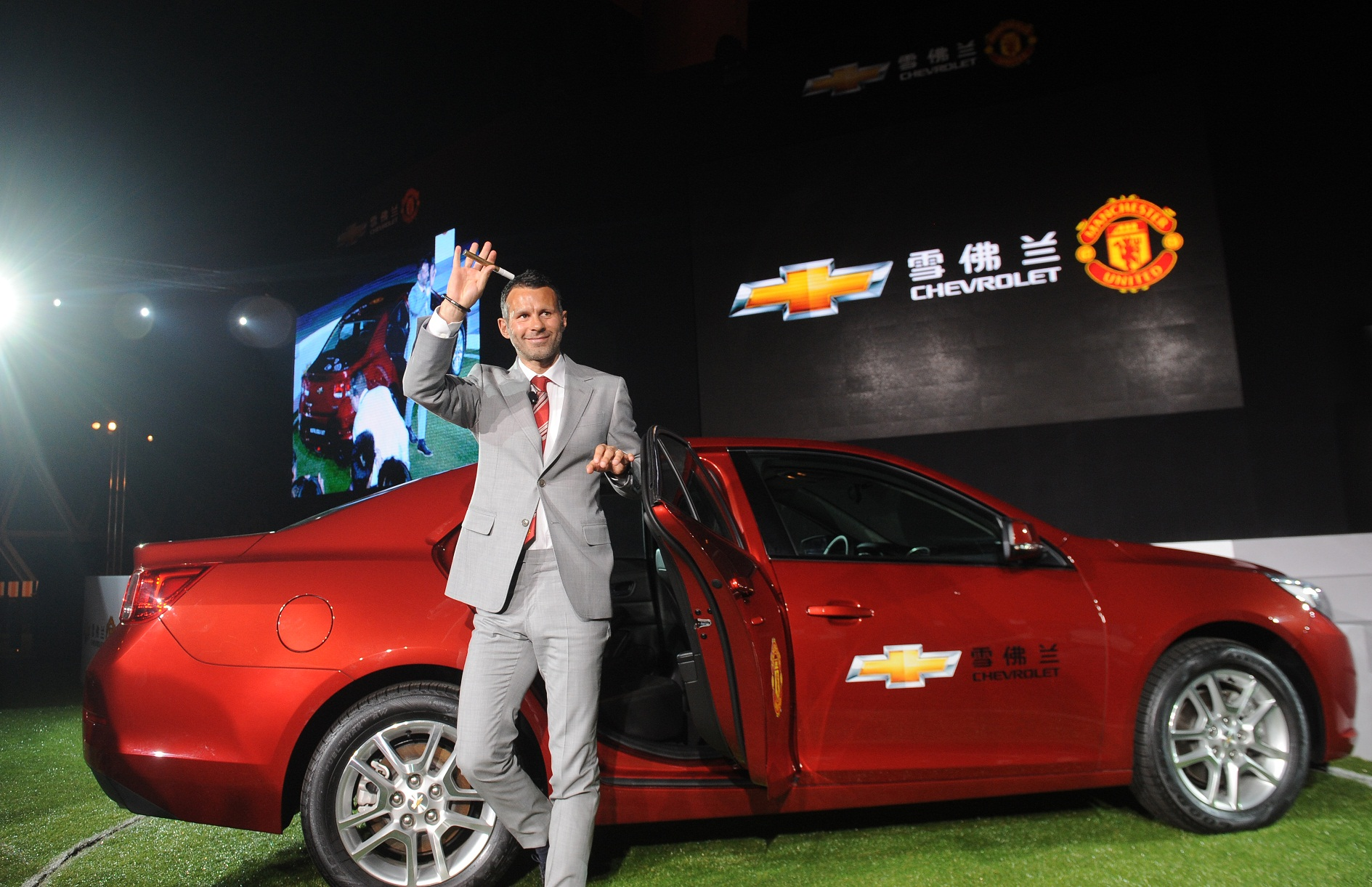 chevrolet becomes official automotive partner of manchester united will support chevrolet china cup in july gm media general motors