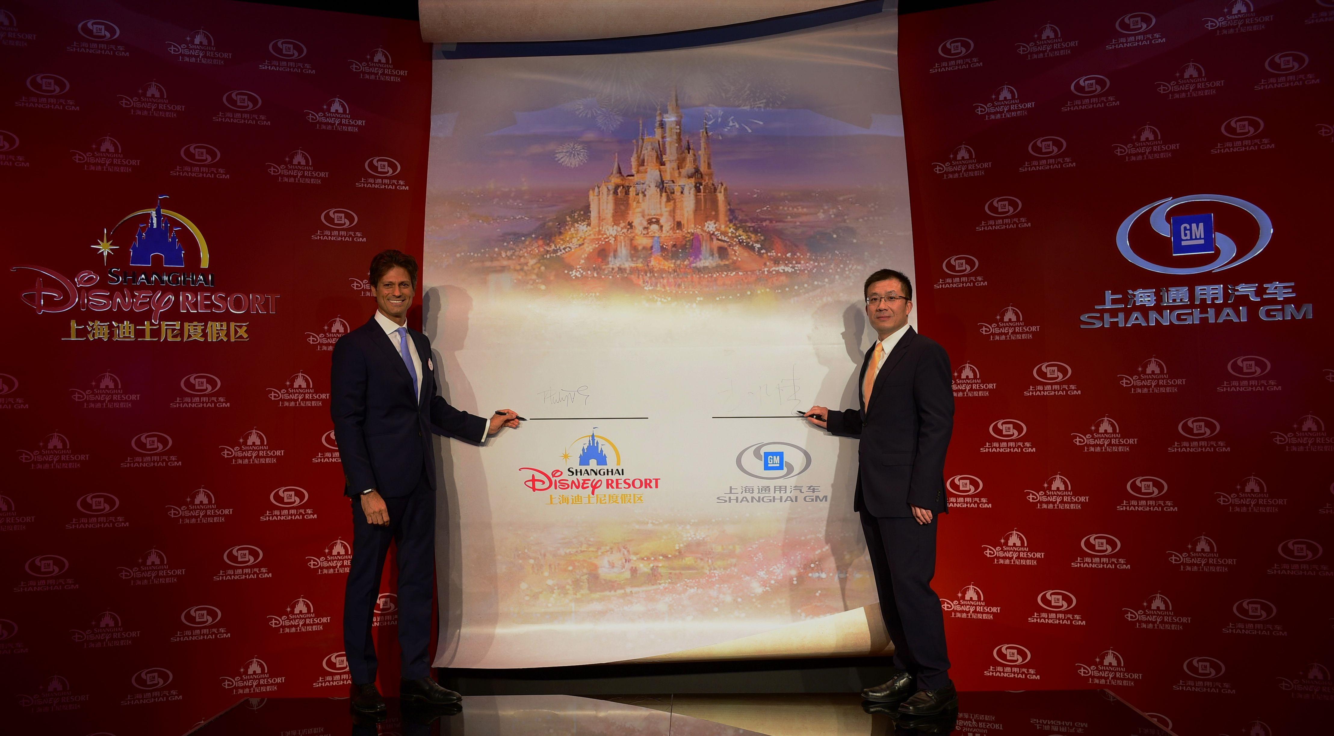 Shanghai General Motors And Shanghai Disney Resort Sign Long Term