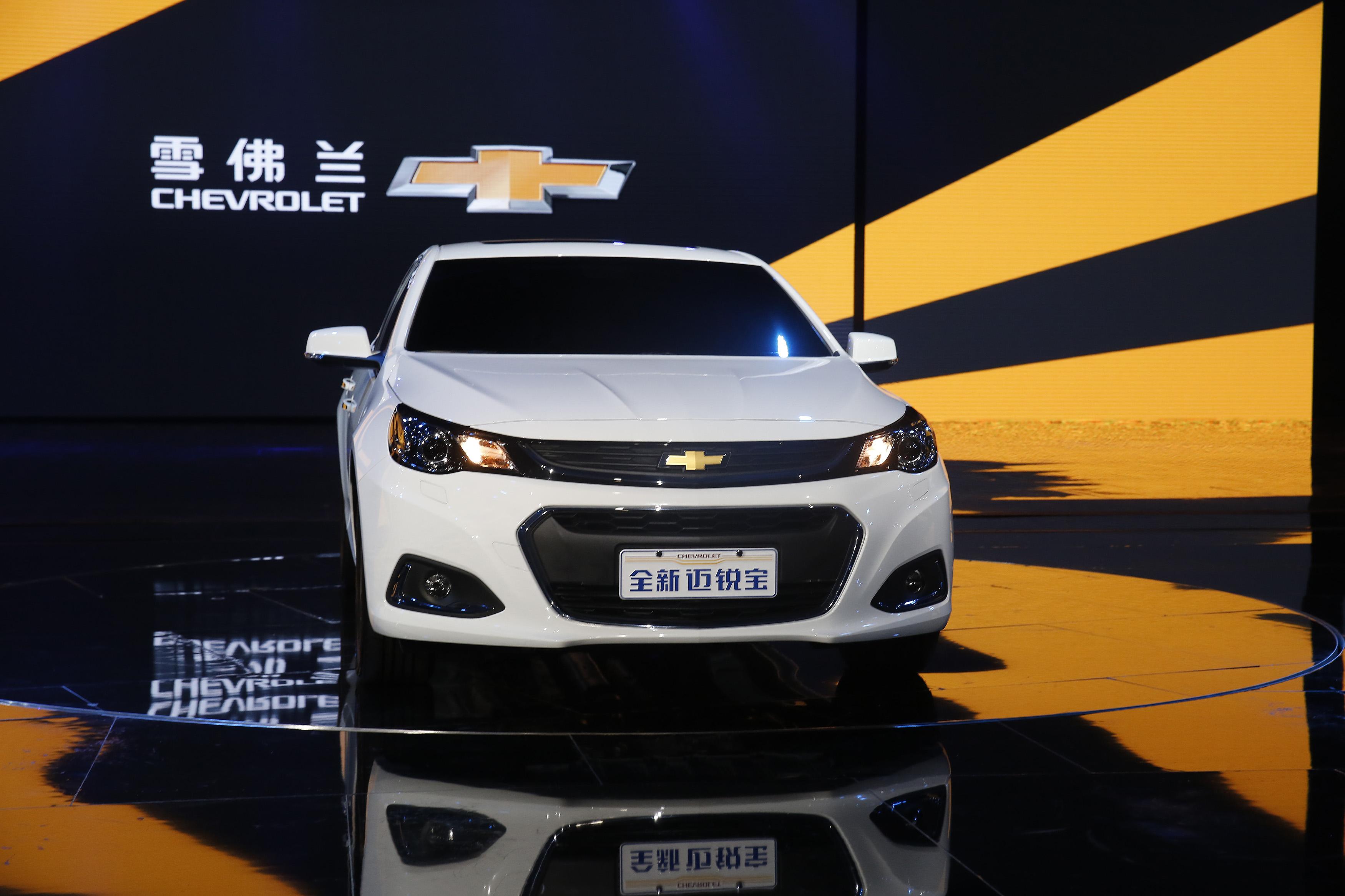 Chevrolet fnr and all new chevrolet malibu make global debut at shanghai gm gala night