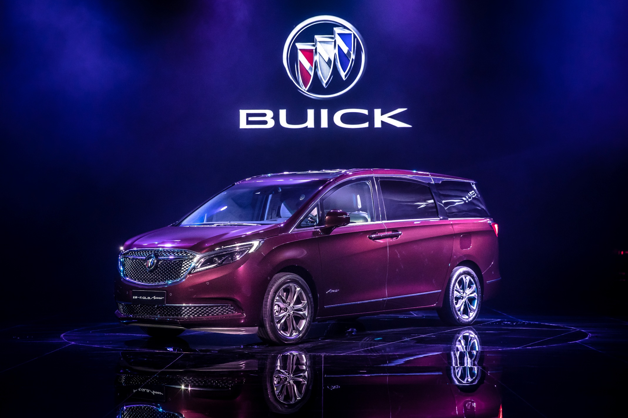 buick launches new generation gl8 and gl8 avenir mpv for china rh media gm com 2015 Buick GL8 2018 Buick GL8 Interior